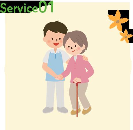 service01