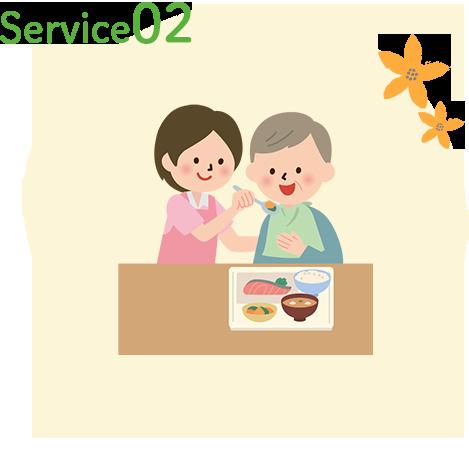service02